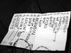rafiki-setlist-20100323